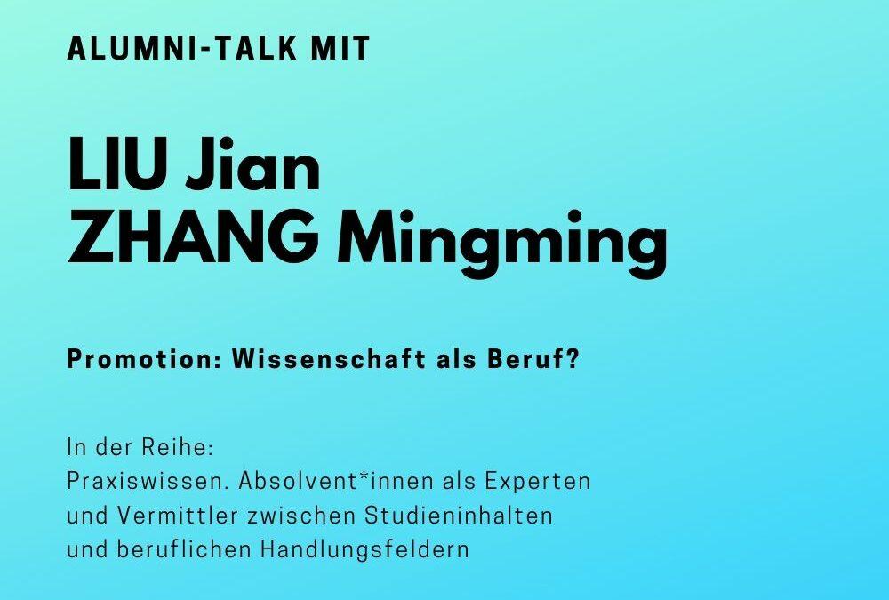 Talk mit Liu Jiang und Zhang Mingming