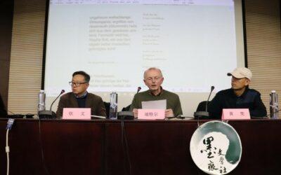 Artist-in-Residence Dieter Gräf in Nanjing 2019