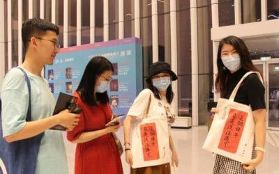 """""""Hätten Sie kurz Zeit für uns?"""" Einige Stimmen und viel Wohlwollen aus Suzhou – unsere Nanjinger im Wortwechsel"""